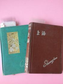 """两本日记本,60年代,上海某中学女老师。两本对比看,可以看到一个人在二十岁的时候,思想慢慢转变的过程,也可以看到保留历史的原始文字记录。内容包括:大学毕业前一年的生活,有恋爱经历等等。五反、忆苦思甜等等内容。1965年《海瑞罢官》的讨论,学王杰,学焦裕禄,《欧阳海之歌》,邓拓《三家村》,批判《舞台姐妹》,""""高潮到来了"""",控诉大会,被戴高帽子"""