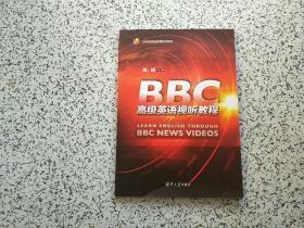 BBC高级英语视听教程