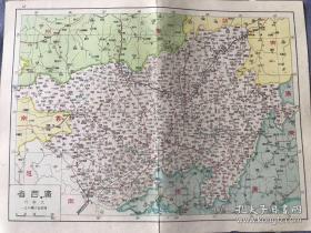 1947年民国地图 广西省 上面有南宁 桂林 河池 贺州 柳州 百色 来宾 梧州 贵港 玉林 崇左 ,当时北海 钦州 尚属广东。背面是广西省省情简介。漂亮 包老保真