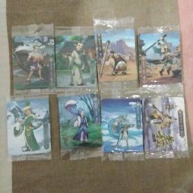 水浒传人物卡片