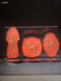 朱砂小套墨青麟髓,重約382g。