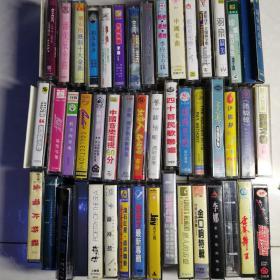 经典老歌磁带打包放漏47盘