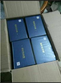 顾炎武全集 全22册 上海古籍出版社