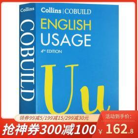 新版 英文原版英英字典 Collins English Usage 柯林斯英语用法指南 进口英语语法学习词典工具书 英文版原版书籍