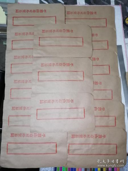老信封,15張合售,95品,15.5*26.3厘米