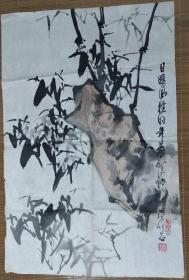 高发传先生画的竹石——日暖风轻好年景
