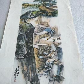 1959年宣传画《采石图》印量仅四千张