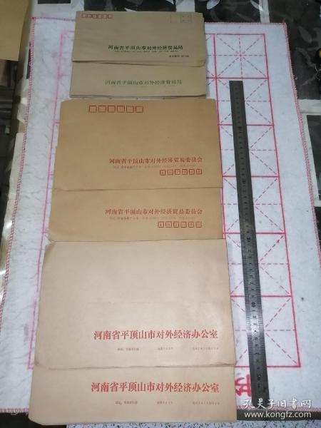 老信封,3種合售,總40張合售,17.5*28厘米19張,17*27.5厘米5張,12*24.5厘米16張