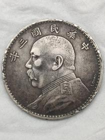 民间收藏已久的银元,包老保真02【】【】