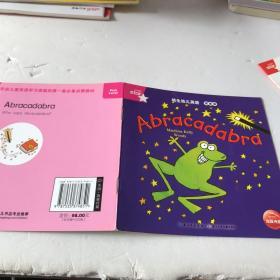 培生幼儿英语预备级 abracdabra