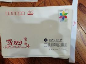4號信封(面值2.4元)
