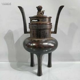 紫铜官帽高腿熏炉,重3495克