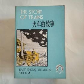 中学生英语读物(第3辑、第4辑,全20册合售)