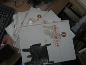 话说陕西:远古西周卷-民国卷 1-6   6卷合售  精装 第一卷开封   2-6卷全新未拆封  (正版现货 一版一印)