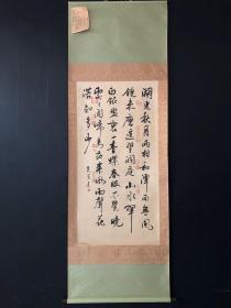 吴道子,手绘纸本书法立轴,包浆均匀自然,画工精美绝伦,装裱完整无破损