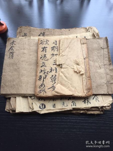 清末至民国期间,湖湘民间金融文献资料,手书合会簿六册