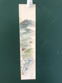 日本回流字画  色纸 短册  1650