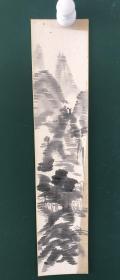 日本回流字画  色纸 短册  1653