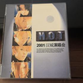 HOT   2001汉城演唱会  双碟盒装  VCD