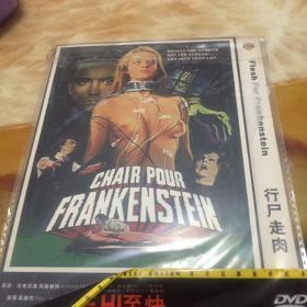flesh for frankenstein 行尸走肉 DVD