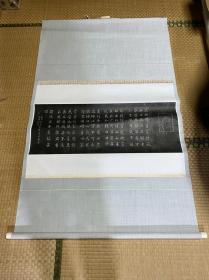 欧阳询书法 唐代杜甫诗作拓本轴(同诸公登慈恩寺塔)日本精工装裱 縦幅约140cm 横幅约93cm