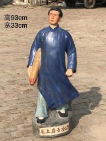 一九六七年十月·毛瓷精制·主席去安源塑像