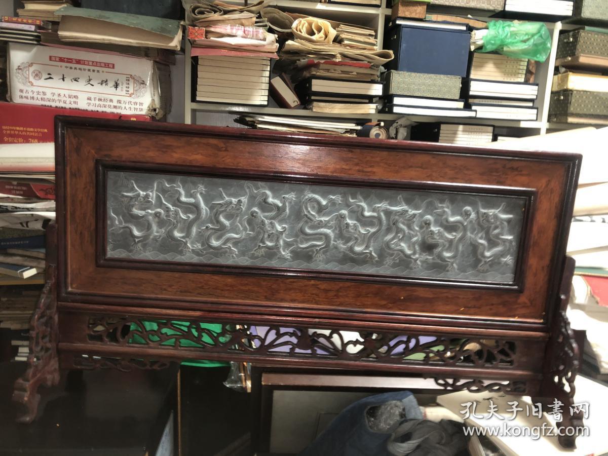 九龙壁石刻木镶摆件如图