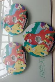 狮子王  HDVD  双语发音  (1,2,3全三碟)
