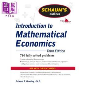 Introduction to Mathematical Economics英文原版 数理经济学引论-
