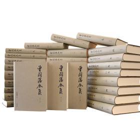 曾国藩全集(全三十一册)!###限时两天,至十月二十二日午时,届时恢复原价1710,欢迎抢购 包邮