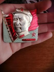毛主席像章,中国工农红军,红军不怕远征难,八角帽,红星,毛主席万岁,中国工农红军异形像章