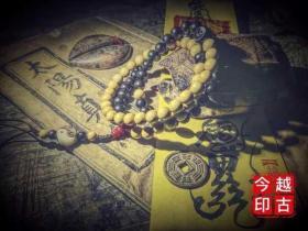 #古风杂项#道门文创《阴阳珠》,道教81颗流珠阴阳珠, 太极串珠道家饰品, 辟xie护身保平安