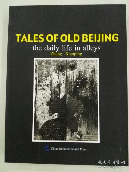 Tales of old Beijing《北京往事》英文版