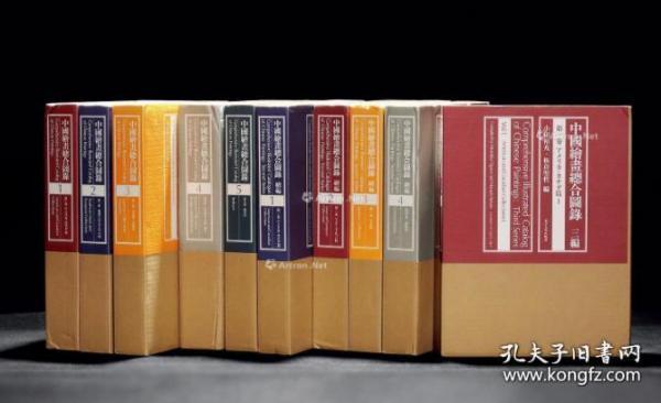 【包郵】《中國繪畫總合圖錄》10函10冊全 豪華布面精裝 1982年出版