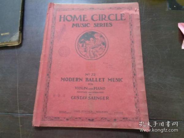 HOME CIRCLE MUSIC SERIES  NO.73 (民國期間版 有個人藏書的精美印章)