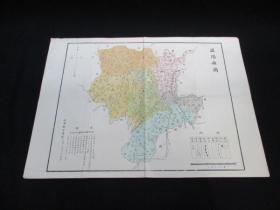 滋阳县图(隶属山东)  39×54㎝