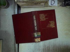 俄英科技词汇词典  (编号01)、