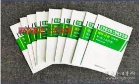 2018甘肃省市政工程预算定额地区不含税基价全10册