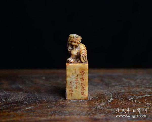 【金石篆刻】老印章古董古玩收藏艺术品吴昌硕印石