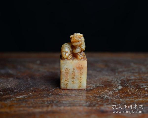 【金石篆刻】老印章古董古玩收藏艺术品徐三庚印