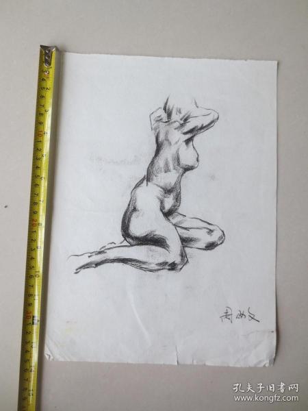 人体素描 3张