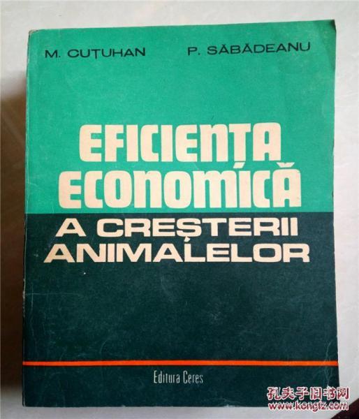 EFICIENTA ECONOMICĂ A CREŞTERII ANIMALELOR/动物生长的经济效益(罗马尼亚语)