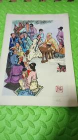 中国古代著名的医学家 11张 水粉画 邱恩鸿作