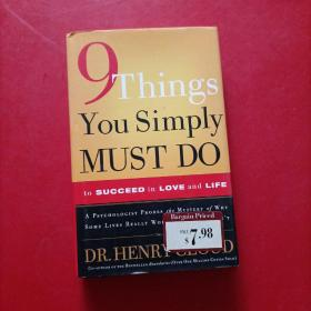 9things you simply must do   9你必须做的事情