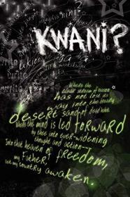 Kwani? 4-克瓦尼?4