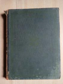 THE ENCYCLOPAEDIA BRITANNICA不列颠百科全书7(1910英文版)