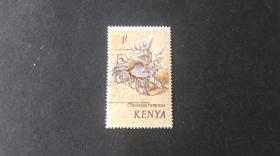 肯尼亚邮票(动物):1971 贝壳 1枚