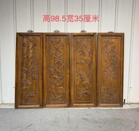 民國時期花梨木梅蘭竹菊掛件一套,尺寸品相見圖