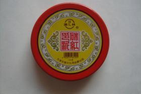 印泥盒  匯林牌  硃紅印泥 120克  天津友誼文教用品廠