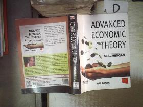 ADVANCED  ECONOMIC  THEORY 先进经济理论